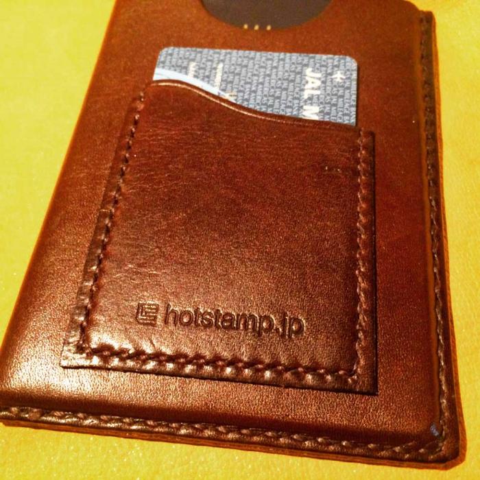 メッセージを刻印してパスポートケースに仕上げました。その1