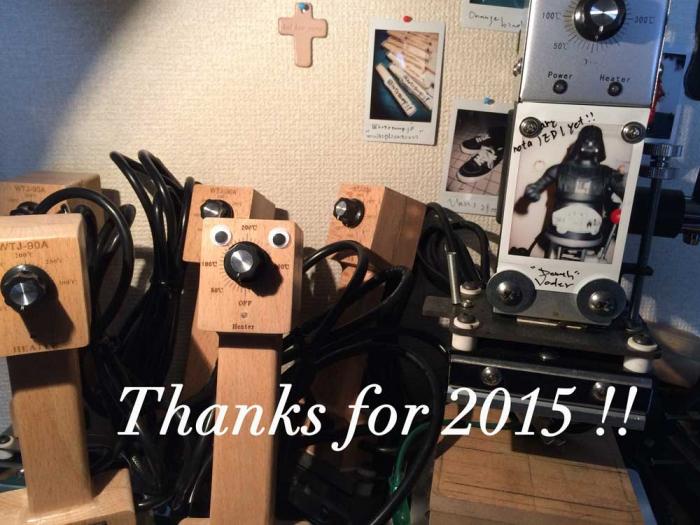 年末ご挨拶、有り難うございました!