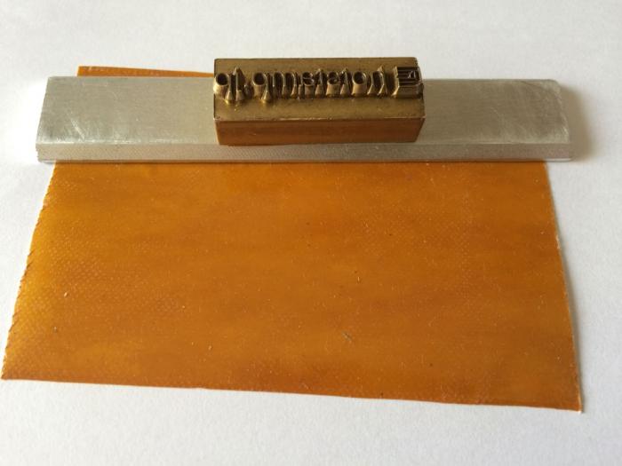 高温300度対応の熱接着テープ(ボンディングテープ)販売しております!!