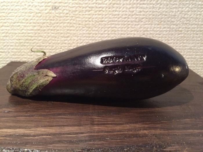 野菜に焼印押してみました!