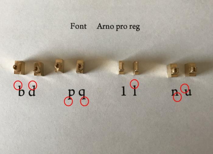 間違いやすい活字文字のお話です。
