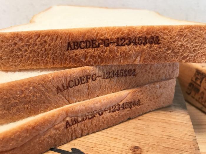 食パンに焼印!シリアルナンバー?